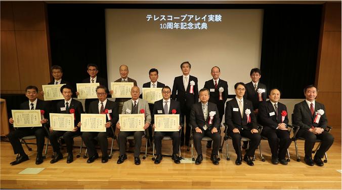 梶田所長から表彰を受けた企業9社の代表者たち