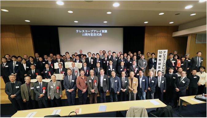 TA10周年記念式典に参加したおよそ90人の関係者たち