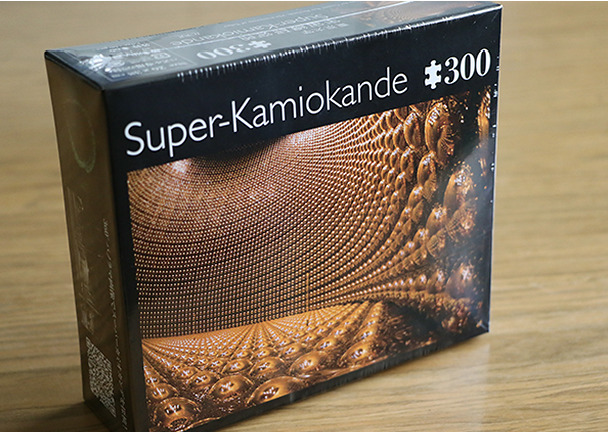 Super-Kamiokande Jigsaw Puzzle 300P