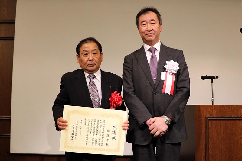 明野観測所40周年記念講演会・記念式典を開催しました!