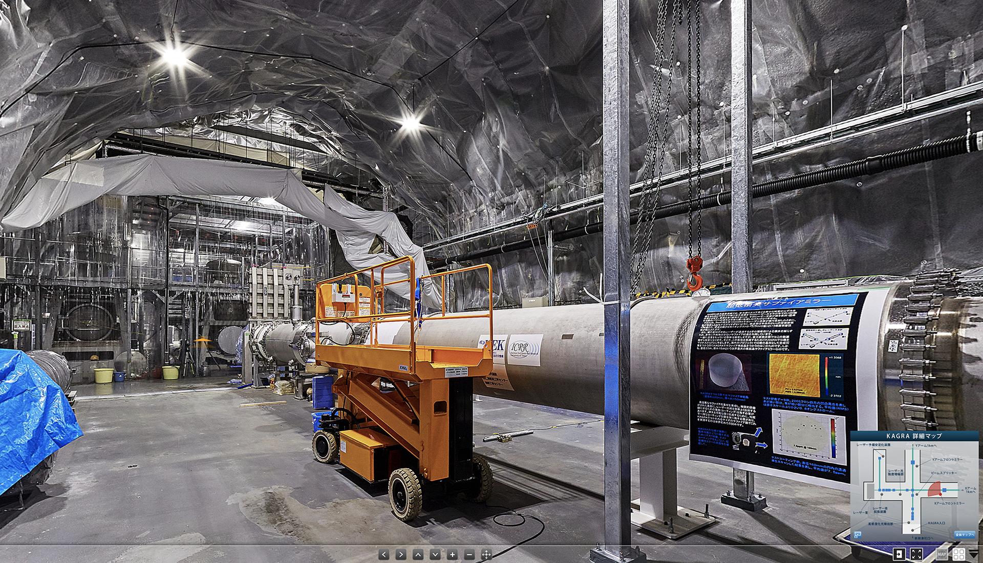 LIGO-Virgoの発表を受けての梶田所長のコメント