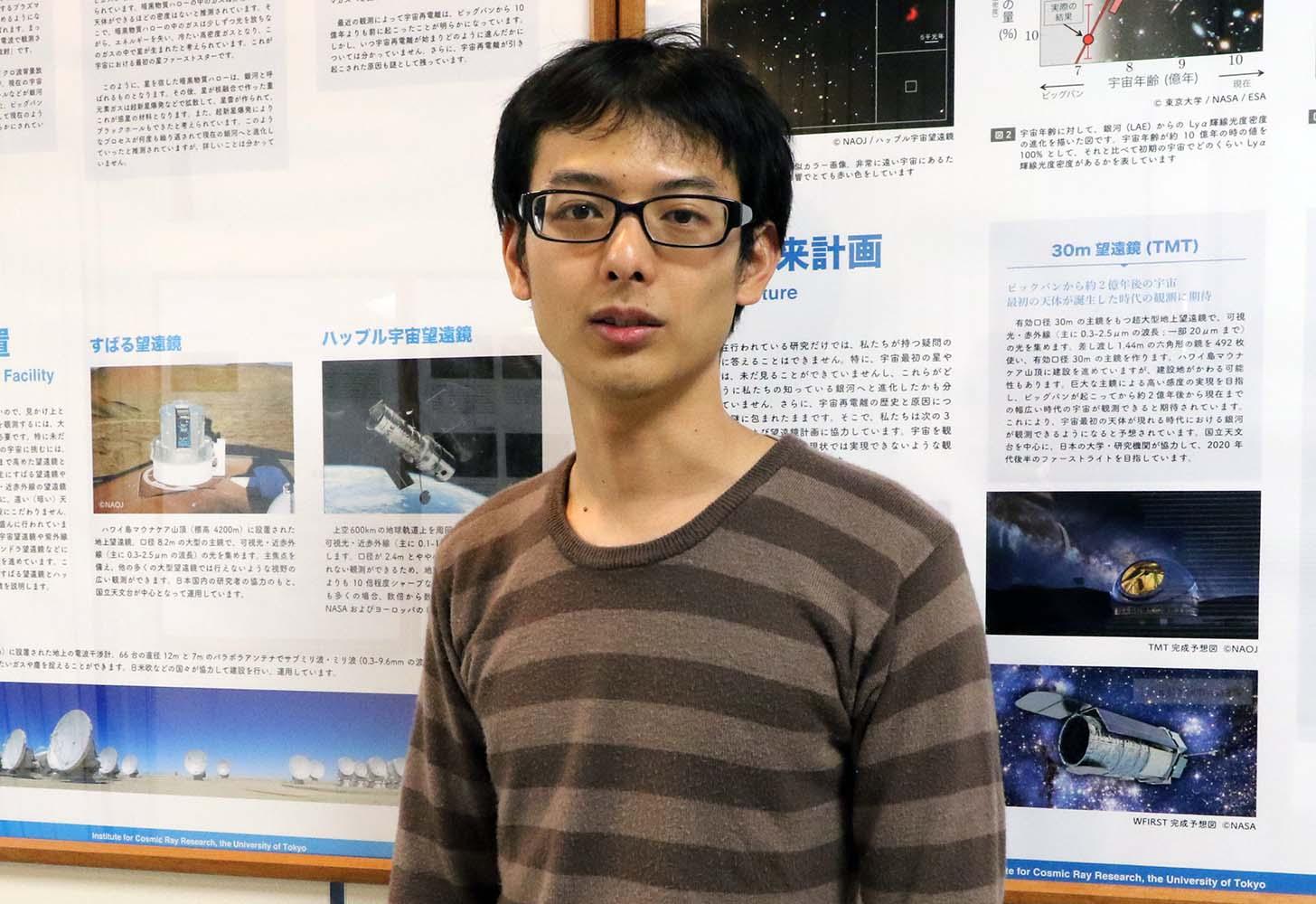 ポスター優秀賞を獲得した博士課程2年の菅原さん