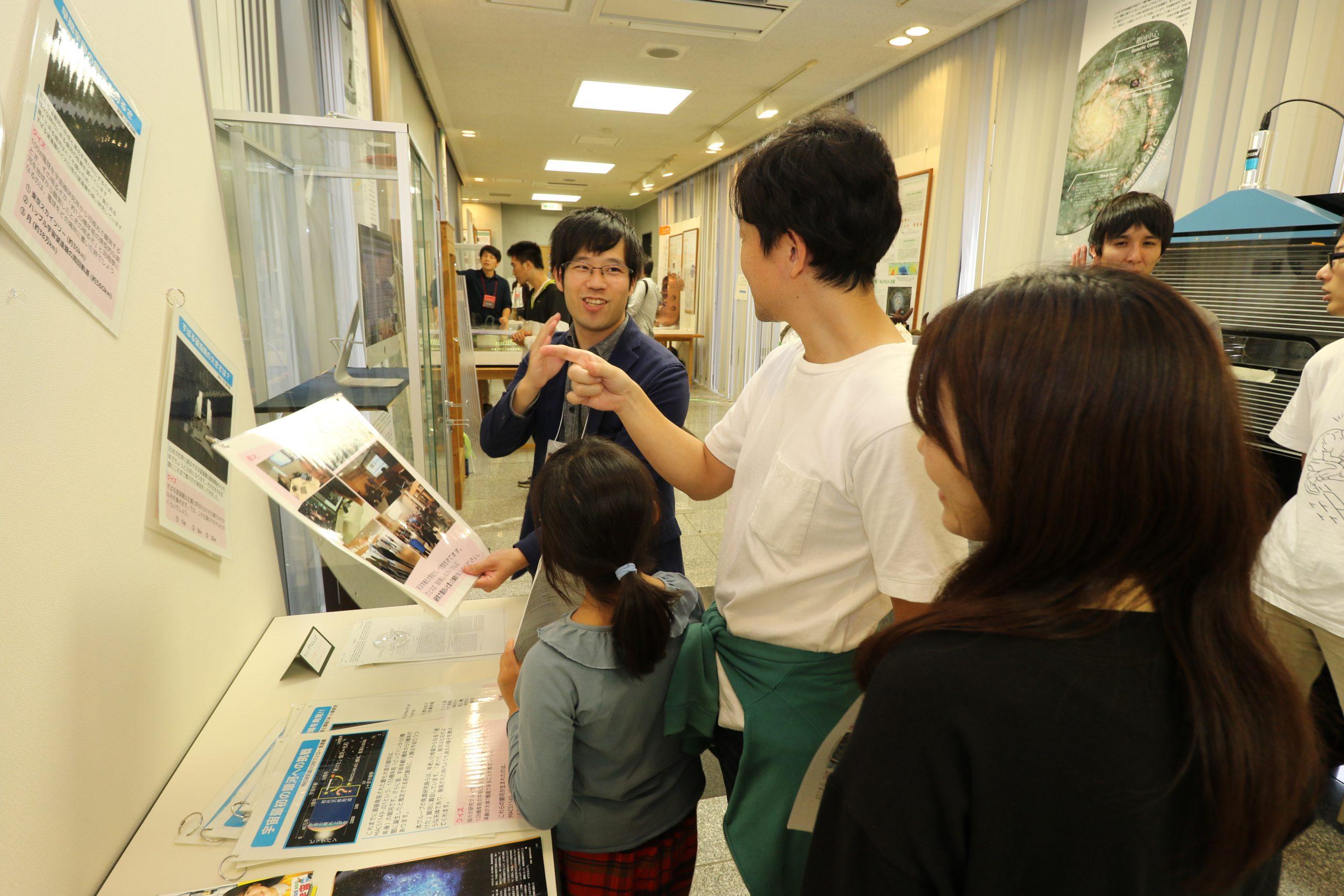 【実施レポートを掲載】東京大学柏キャンパス オンライン一般公開2020