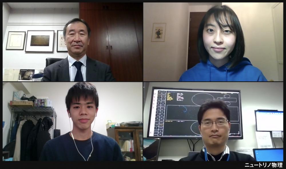 宇宙・素粒子スプリングスクール2021|プロジェクト研究の紹介